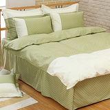 LITA麗塔(光點-粉綠)雙人薄被套薄床罩四件式