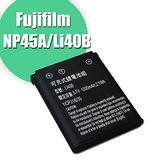 Fujifilm T300,JX580,JX550,JX520,JX500,JZ500,XP50, FinePix XP70 高容量防爆相機電池