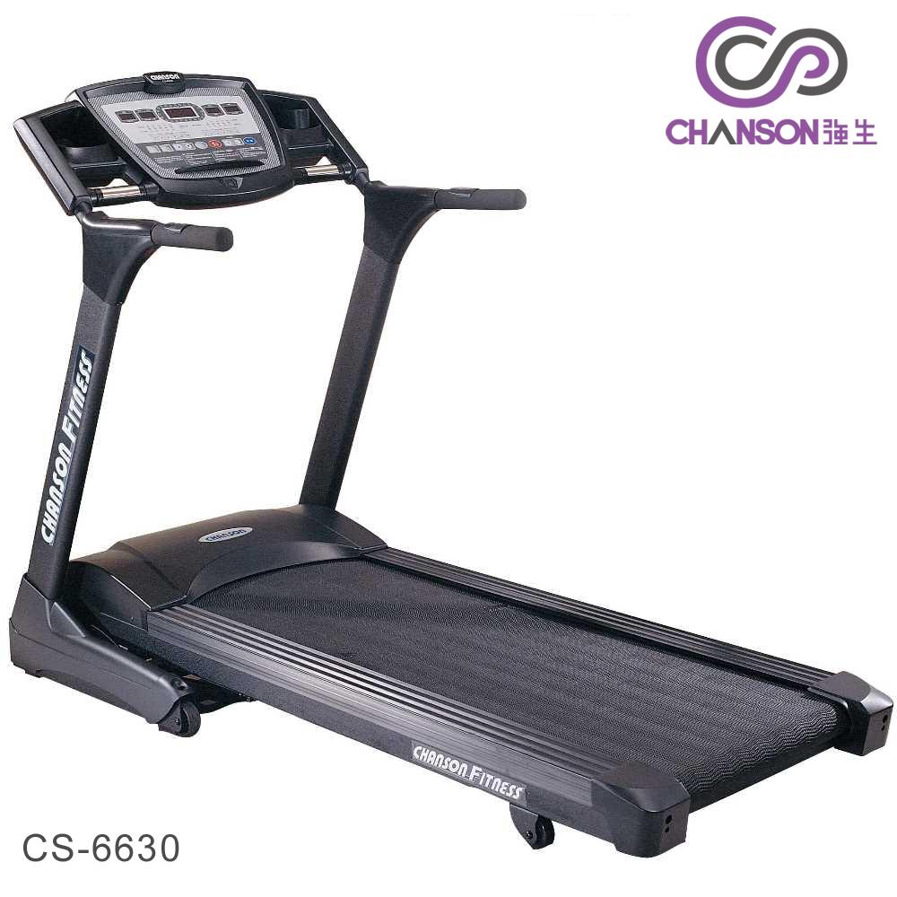 【強生Chanson】家用豪華/商用入門電動跑步機CS-6630