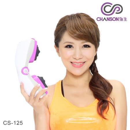 強生S蝴蝶機CS-125 -friDay購物