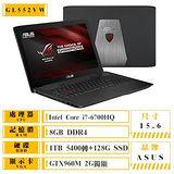 ASUS華碩 GL552VW 15.6吋 i7-6700HQ 1TB+128SSD GTX960 2G獨顯 送8G記憶體(需自行安裝)+螢幕貼+鍵盤膜+清潔好禮包