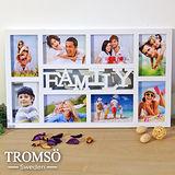 TROMSO-幸福Family立體相框8框/白色