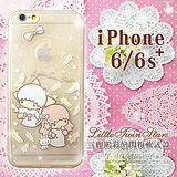 三麗鷗授權正版 雙子星仙子KiKiLaLa iPhone 6/6s plus 5.5吋 i6s+透明彩繪閃粉軟式手機殼(羽毛)