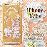 三麗鷗授權正版 My Melody 美樂蒂 iPhone 6/6s 4.7吋 i6s透明彩繪閃粉軟式手機殼(蛋糕裝飾)