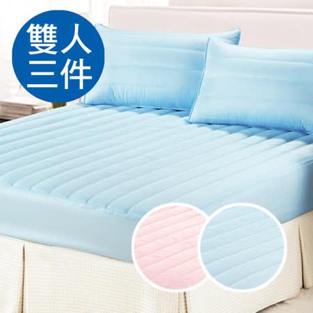 CERES-防潑水 三件式床包保潔墊