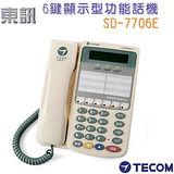 TECOM 東訊 SD-7706E (6鍵顯示型功能話機)-電話總機 / 公司電話 / 住家電話