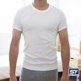 三花全棉圓領短袖內衣(M~XL)