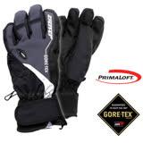 【德國 ZIENER】最新款 探險家 Gore-Tex + Primaloft 耐磨防水透氣手套(僅140g 保暖暢銷款) 灰 AR-62