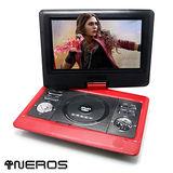 NEROS【緋紅女巫】10吋 移動式RMVB-DVD(2小時版)