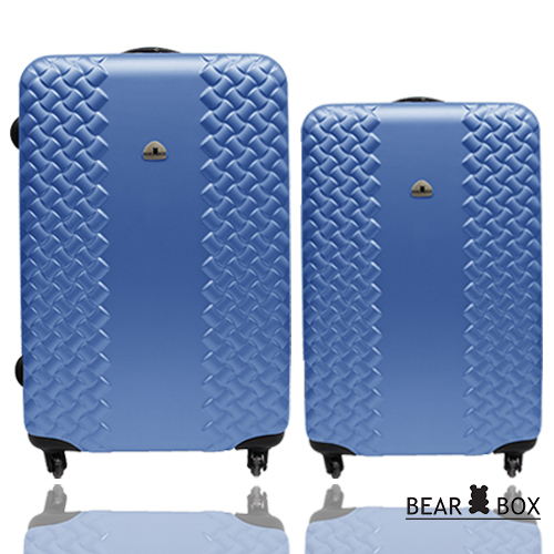 Bear Box 編織風情系列24+20吋行李箱/旅行箱