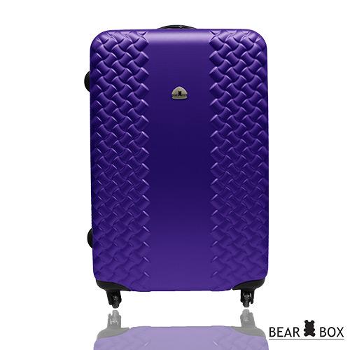Bear Box 編織風情系列28吋行李箱/旅行箱