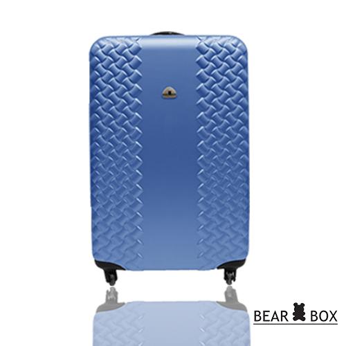 Bear Box 編織風情系列20吋行李箱/旅行箱