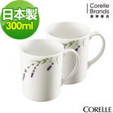 CORELLE康寧薰衣草園2件式馬克杯組(B01)