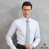 Valentino Rudy范倫鐵諾.路迪-修身版長袖襯衫-藍色(暗釘釦)