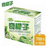 奇檬子 多功能生態濃縮檸檬油小蘇打粉洗衣粉-18件組 (100%天然檸檬油)