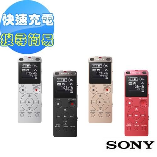 SONY完美焦點錄音筆 4GB ICD-UX560F(新力索尼公司貨)送原廠16GB記憶卡~