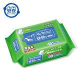 【安安】成人柔護濕紙巾-加大超厚型 48抽*24包/箱