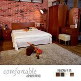 HAPPYHOME 露比床片型5件房間組-床片+掀床+床頭櫃1個+鏡台+衣櫃1WG5-38O+ZU5-7TCR二色可選