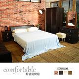 HAPPYHOME 雪倫床箱型5件房間組-床箱+床底+床頭櫃1個+鏡台+衣櫃1WG5-8W+ZU5-7TCR二色可選