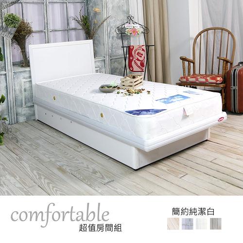 HAPPYHOME 帝蔓床片型2件房間組-床片+掀床1WG5-46