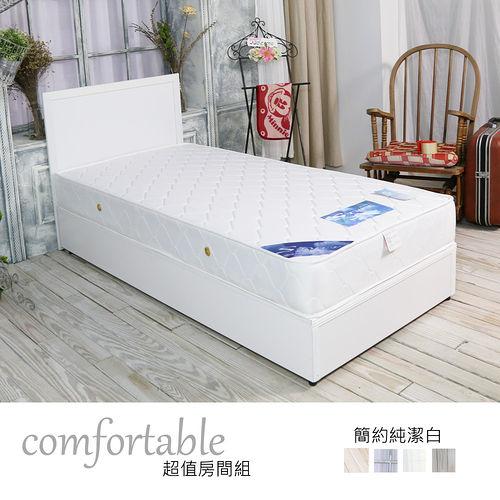 HAPPYHOME 帝蔓床片型3件房間組-床片+床底+床墊1WG5-45+GA01-3