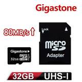 Gigastone 32GB MicroSDHC UHS-I 高速記憶卡(附轉卡)