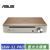 華碩 ASUS Impresario SBW-S1 PRO 7.1環繞音效卡藍光光碟機
