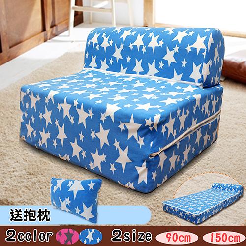 【KOTAS】珊瑚絨彈簧沙發床-單人( 送珊瑚絨抱枕X1)