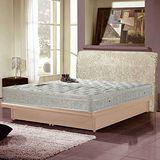 【愛麗娜】皇家飯店加厚緹花柔軟三線獨立筒床墊(雙人加大) 6x6.2尺