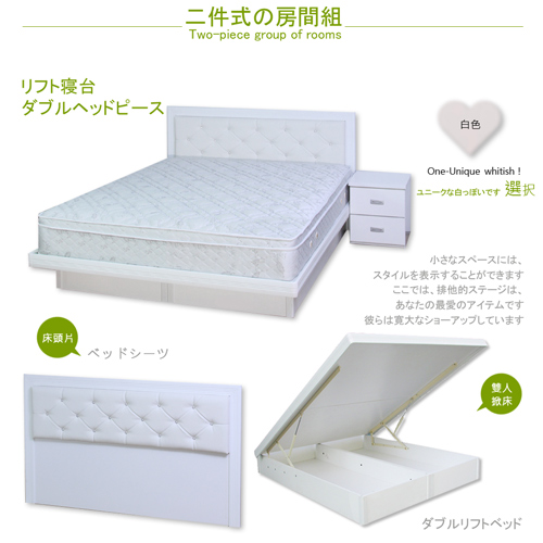 【HOME MALL-亮麗純白水鑽】雙人5尺床頭片+掀床