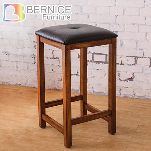 Bernice-伊恩方形吧檯椅(2入組)