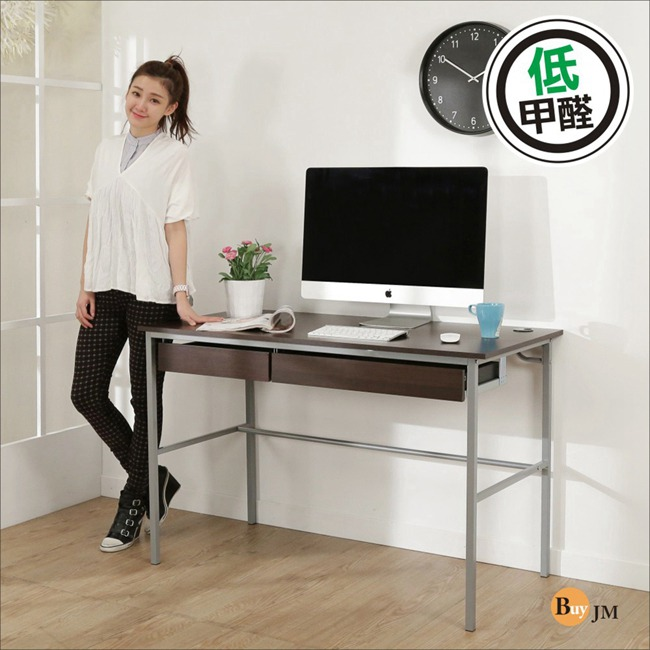 BuyJM簡單型防潑水低甲醛粗管雙抽屜工作桌(寬120cm)