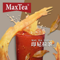 【MAX TEA TARIKK】印尼拉茶120包分享組(四袋)