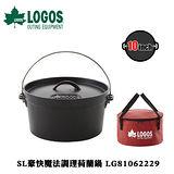 LOGOS SL豪快魔法調理荷蘭鍋 LG81062229 10吋 / 城市綠洲 (煎鍋 荷蘭鍋 平底鍋 生鐵鍋 養生鍋)