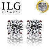 【ILG鑽】頂級八心八箭擬真鑽石耳環-單顆鑽石一克拉款 情人節生日禮物紀念日