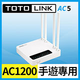 TOTOLINK AC5 AC1200 超世代無線路由器