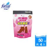 【克潮靈】鞋內專用消臭除濕包-活性炭(4入/組)
