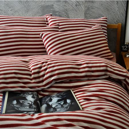 Pure One 超保暖搖粒絨-無印良品風-紅-加大四件式床包被套組