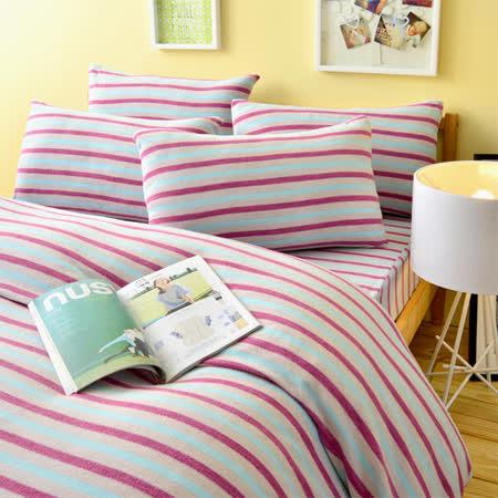 Pure One 超保暖搖粒絨-無印良品風-藍 -加大四件式床包被套組