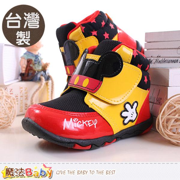 魔法Baby~ 童鞋 台灣製米奇授權正版高筒鞋 sh9418