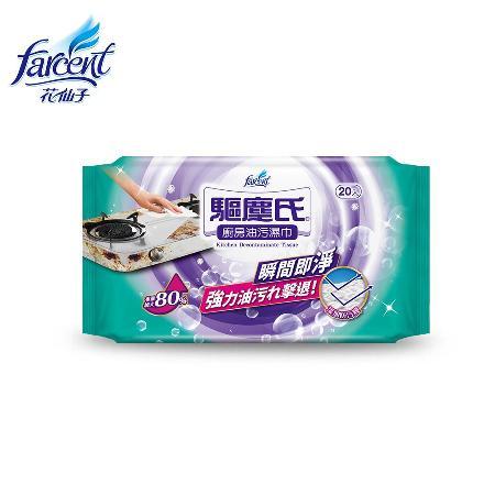驅塵氏廚房油污濕巾 (30張/包)