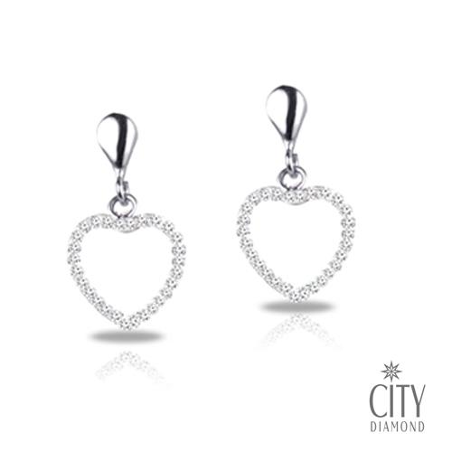 City Diamond引雅 巴塞隆納定情曲-K金晶鑽耳環(心型)