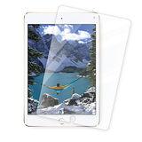 Apple iPad mini4 0.3mm弧邊 9H 鋼化玻璃保護貼