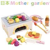 「日本 Mother Garden 」野草苺BBQ炭火燒烤組