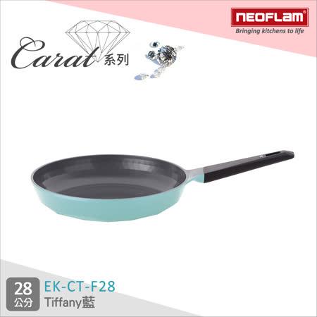 韓國NEOFLAM  28cm 陶瓷不沾平底鍋EK-CT-F28