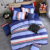 OLIVIA 《 夏洛特 藍 》 加大雙人兩用被套床包四件組 素色床包