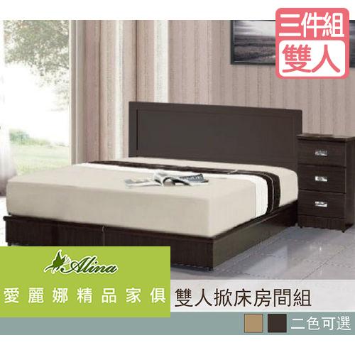 【愛麗娜】悅愛臥室掀床三件組合(床墊+床頭片+掀床底)兩色可選