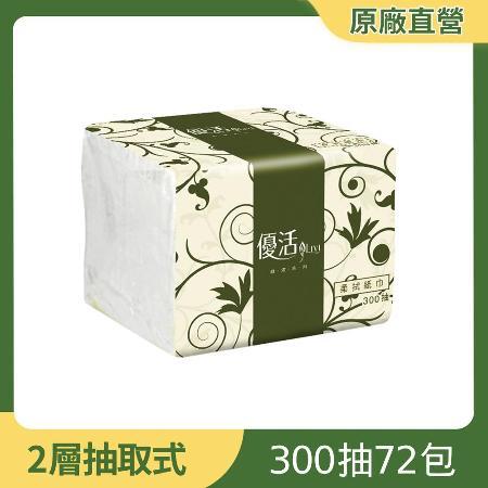優活 餐飲業最愛 單抽紙巾300抽72包