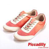 Piccadilly(女)舒適亮面漸層色綁帶休閒鞋-橘