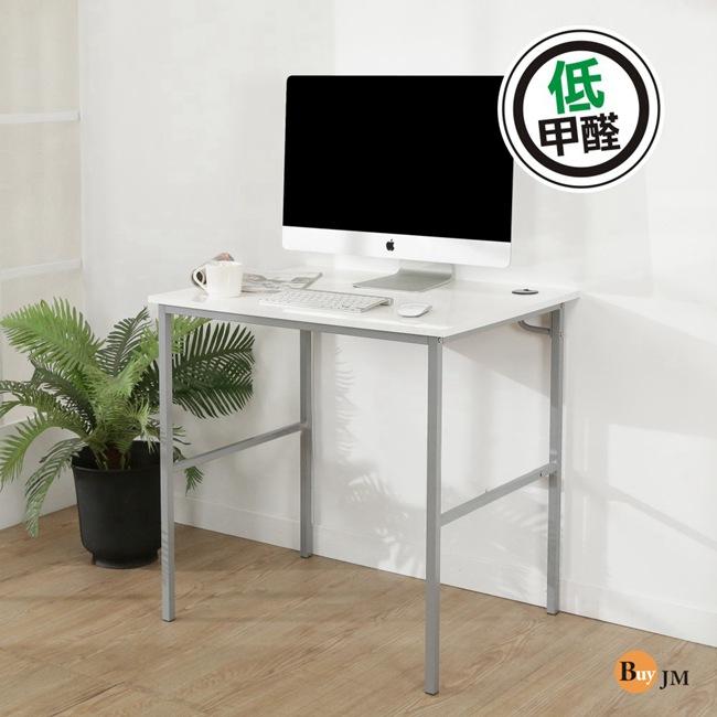 BuyJM鏡面白低甲醛粗管工作桌/電腦桌/寬80cm